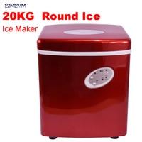 1pc New HZB 15A commercial ice machine High efficiency compressor refrigeration Round ice Home ice maker 220V 240V/50HZ 120W