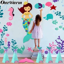 OurWarm Under The Sea Party Decoration Mermaid Themed DIY Game Glitter Stickers Birthday Banner kids Gifts Ocean Supplies