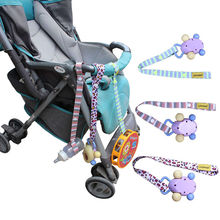 1pcs 3pcs New Baby Safety Seats Baby Rattles Toys Fixed Toys Stroller Toys Pacifier Chain Tether