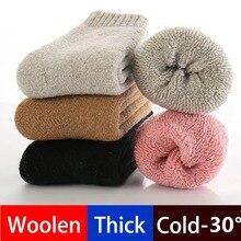 Толстые детские носки из настоящей шерсти зимние мягкие теплые носки для детей, От 0 до 7 лет теплые носки-тапочки для мальчиков и девочек, 5772W