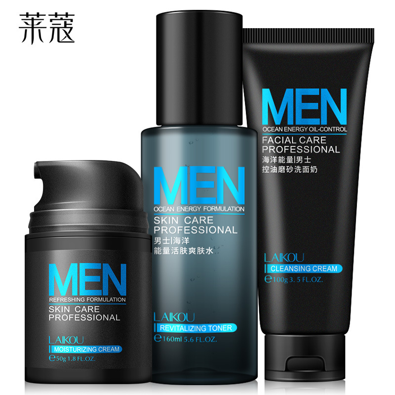 Мужской косметический набор увлажняющий крем/тонер/очищающее средство для лица контроль жирности увлажняющий глубокое очищение