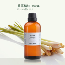 Pure Essential Citronella Oil 100ml per bottle