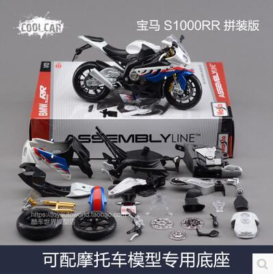 New S1000RR Motorcycle Model Building Kits 1/12 Assembly Model Motorcycle Gift Toy motorcycle Kids Motorcycle Toys Kids Toys