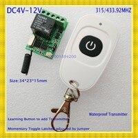DC4V 4 5V 5V 6V 7 4V 9V 12V Small Size Relay Remote Switch Computer ON