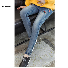 Pregnancy font b Clothes b font Special Offer Autumn Style Elastic Waist Denim Pants For Pregnant