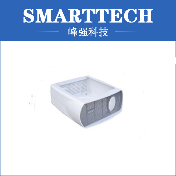 OEM electric component shell plastic moulding factory high tech electric shell plastic moulded makers in china