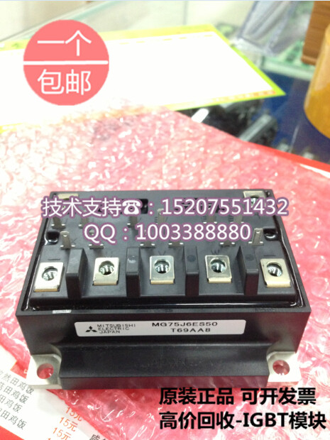 Brand new original MG75J6ES50 75A power IGBT module 600V/non-. brand new original fuji 2mbi50n 060 50a 600v igbt power modules