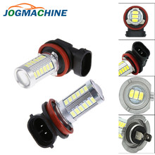 1PCS Car H8 H11 led 9005 hb3 9006 hb4 h4 h7 1156 1157 33SMD Fog Lamp Daytime Running Light Bulb Turning Parking Bulb 12V(China)