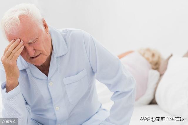 头痛怎么办快速缓解?快速摆脱头痛小妙招