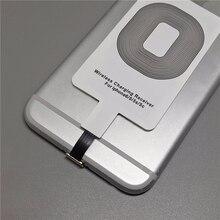 ALLOET Беспроводное зарядное устройство приемник катушка для iPhone 5 5S 6 6S 6S Plus iPad Mini Smart Qi беспроводной зарядный адаптер коврик