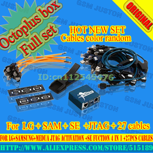 Octoplus Box for LG + for Samsung with Medua JTAG Activation +for SE Fuction 4 IN 1 +25cables
