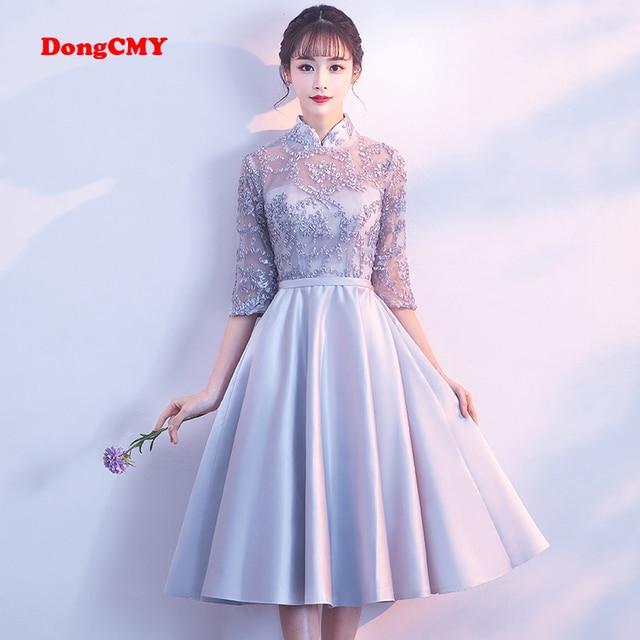 Dongcmy Prom Dress 2018 New Short Desgin Women Tea Length Elegant