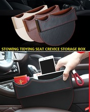 CITYCARAUTO UNIVERSAL STOWING TIDYING SEAT CREVICE STORAGE BOX CASE MOBILE CARD HOLDER FIT FOR jeep audi open bmw benz all cars
