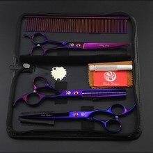 Markowy zestaw nożyczek do strzyżenia zwierząt domowych 7 cali. Profesjonalne nożyce do psów ścinanie włosów + zakrzywione + degażówki z grzebieniem maszynka do włosów