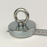 1pcs D74mm Neodymium Searching Magnet Pot With A Eyebolt Recovery Fishing Magnet Fixture Antenna Magnetic Mounting