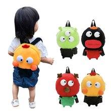 Baby Kids Plush Backpack Toys Cute Cartoon Animals Kindergarten Children Plush Bag Food Storage Bag Coin Bags Mochila Infantil