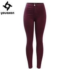 Женские джинсы 2035 Youaxon
