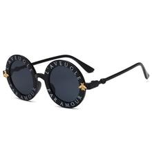 Round Sunglasses RILIXES Shades Feminino Gradient Vintage Brand Designer Newest Children