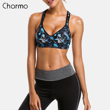 Charmo Women Medium Impact Sports Bra Floral Print Backcross Breathable Yoga Bra Padded Outdoor Running Bra Fitness Sport Top medium impact hanging neck front design drawstring sports bra in grey