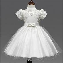 Новый Корейский стиль девушки одеваются вышитые puff рукавом bowknot Цветочница Платье для свадьбы детский одежда