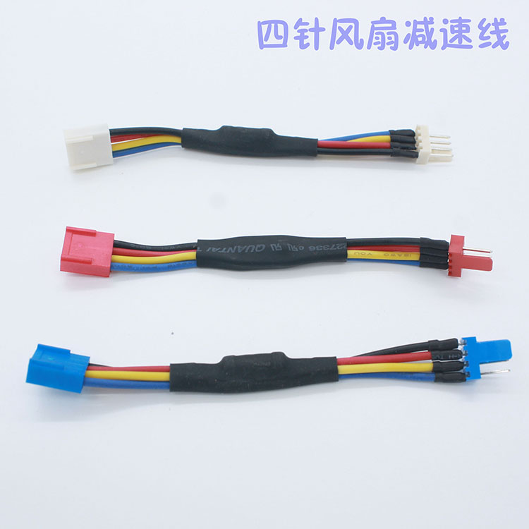 все цены на 5PCS Computer fan 4 needles cpu fan speed line Four needle temperature control Slow down cable 4pin throttle cable pwm for PC онлайн