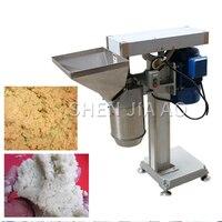 TM 813 Multi function Vegetable Shatter Onion Garlic Breaking Grinding Kitchen Food Processing Vegetable Processing Machine