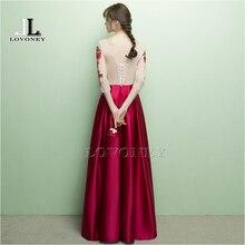 Long Sleeve Evening Dress Satin Lace-Up