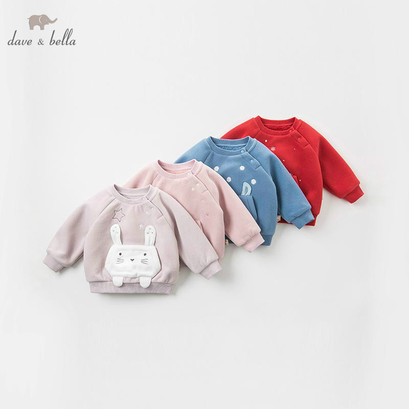DBJ9006 dave bella baby unisex autumn winter infant baby fashion t-shirt toddler top children high quality tees lovely clothesDBJ9006 dave bella baby unisex autumn winter infant baby fashion t-shirt toddler top children high quality tees lovely clothes