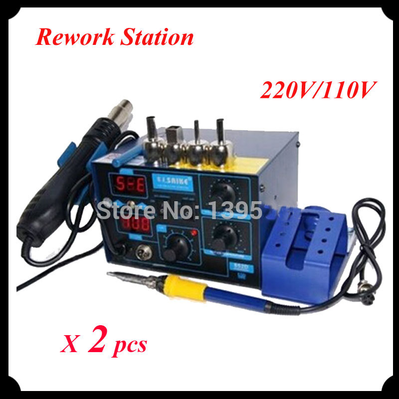 2pcs/lot New Arrival Rework Station 220V/110V Hot Air Gun Soldering Station saike 952D окраина сосиски с сыром 340 г