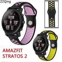 Huami Amazônia Stratos cinta 2 Respirar bandas de Silicone pulseira cinto Duplo cor para xiaomi huami Amazônia ritmo smart watch bandas