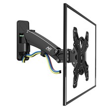 NB F350 Aluminum Gas Spring 40-50 LCD LED TV Wall Mount Full Motion Monitor Holder Arm Loading 17.6-35lbs (8-16kgs) Black