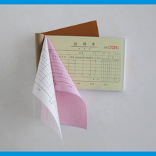 2 ply/Carbonless Colored Sales Forms Booked