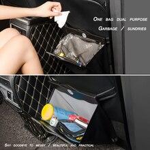 Кожа автомобиль для мусора складной авто, мешки для мусора Водонепроницаемый заднее сиденье автомобиля организатор светодио дный индукции ночник