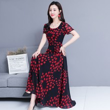 Fashion New Women Floral Short-sleeved A-line Dress Bohemian Leaves Printed High Waist Long Temperamental Lady