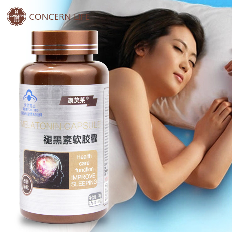 100% Melatonin Extract Powder For Postponing Aging High Quality Nutritional Sleep Well Supplement Enhancing Sputum Resistance