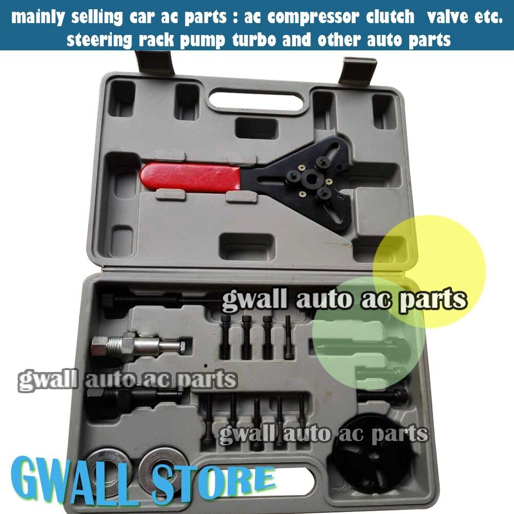 Tout nouveau compresseur AC outils de réparation ensemble compresseur de climatisation de voiture enlèvement et installation