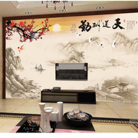 Beibehang Papel De Parede Para Quarto Custom Wallpaper Chinese Ancient Music Tread Remuneration TV Background Wall