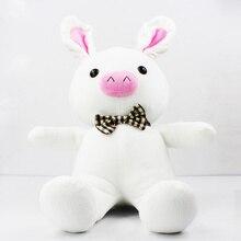 SBS драма свинья кролик мягкие плюшевые детские игрушки животные куклы подарки на день рождения 50 см