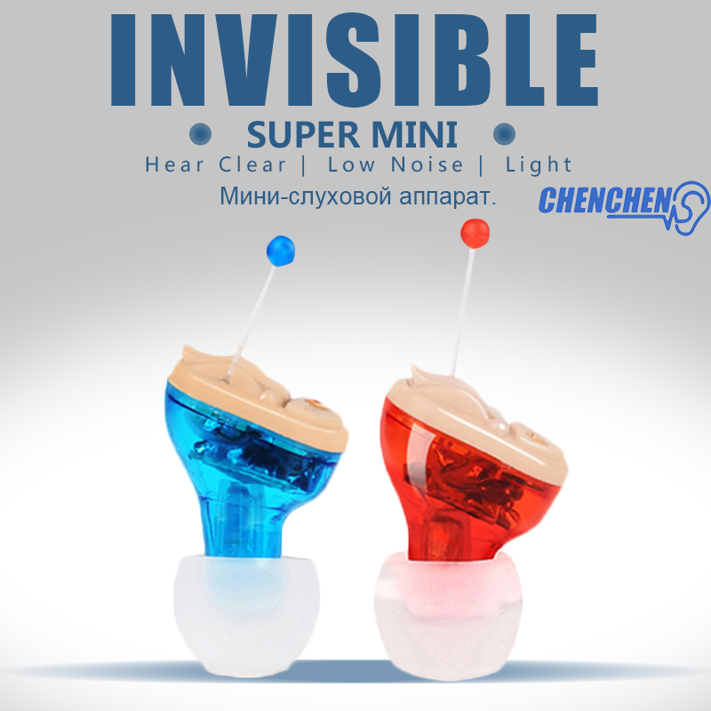 Super Mini Hearing Aid CIC Adjustable Ear Sound Amplifier Hearing Aids Invisible Hearing Assistance Elderly Deaf Ear Care digital hearing aids medical health ear care low noise mini invisible sound amplifier deaf aid s 11a