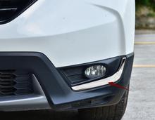 2 шт. из нержавеющей стали передних противотуманных фар Крышка отделка клеющийся молдинг гарнир лампа аксессуары подходят для 2017 2018 HONDA CRV CR-V