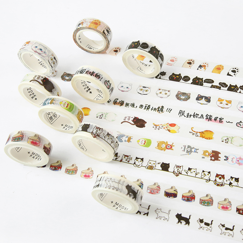Washi Tape 15mm Wide Decorative Masking Tape, Cute Cat Style Design For Diy Craft Scrapbooking Gift Wrapping