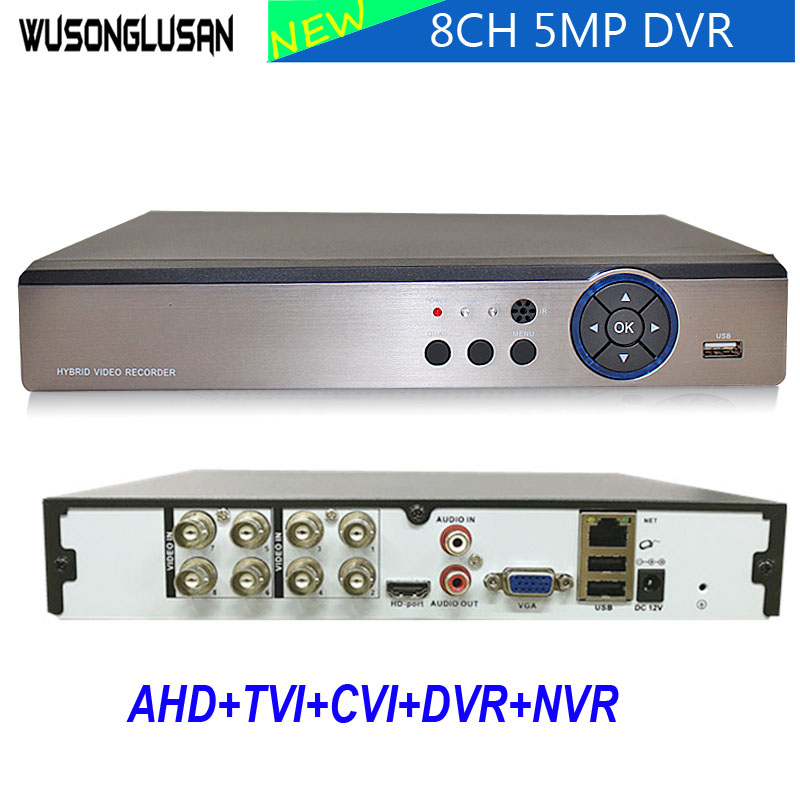 8CH AHD Video Recorder H 264 5MP 4MP 1080P Hi3531A 8 Channel 5 in 1 Hybrid