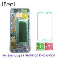 5,8 Super Amoled для Samsung Galaxy S8 G950F G950FD G9500 G950U ЖК дисплей Дисплей Сенсорный экран с рамкой изготовленной в технике S8 ЖК дисплей Экран