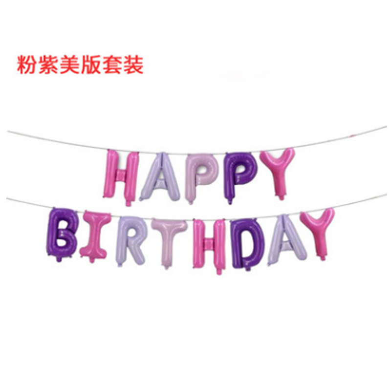 16 inch Happy birthday letter balloon American alphabet hanging Birthday Party Decorations Kids all kinds of color Foil Balloon in Ballons Accessories from Home Garden