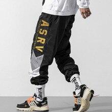 Brand Men Trousers Casual Pants Sweatpants Mens Joggers Gym Clothing Muscle Cotton Fitness Hip Hop Elastic Harem New