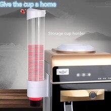 Держатель для стаканчиков, бумажный диспенсер для воды, аксессуар Primo, боковое Крепление, охлаждающая чашка, горячий/холодный держатель, органайзер для дома, офиса, гостиной