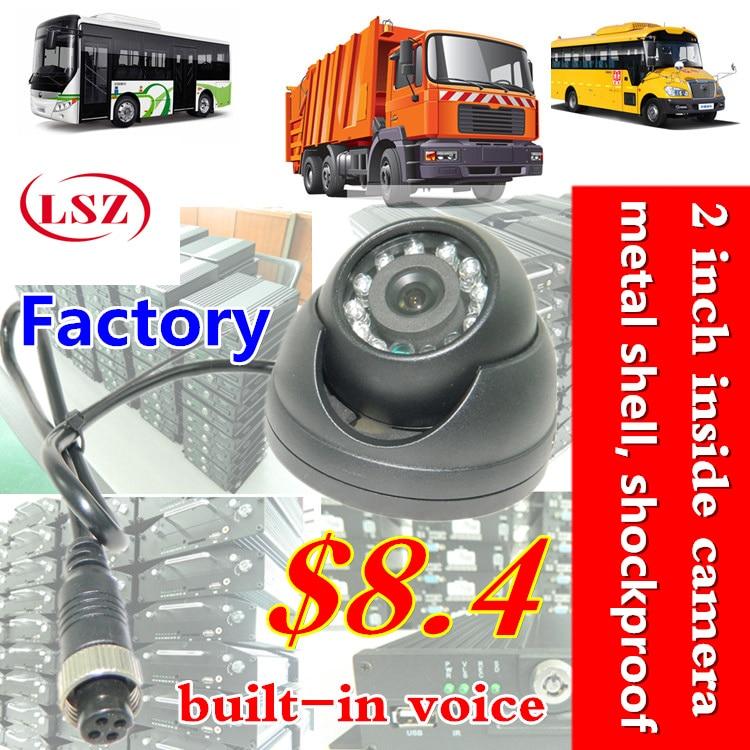 цены 2 inch HD camera built-in metal hemisphere pickup truck factory monitoring probe