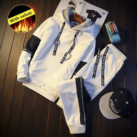 2017 New Hoodies Sweatshirt Men Autumn Winter Warm Thick Solid Casual Brand Tracksuit Men S Sweatshirts