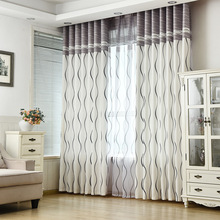 New curtain white printing roller blind sitting room bedroom study special customizable curtain