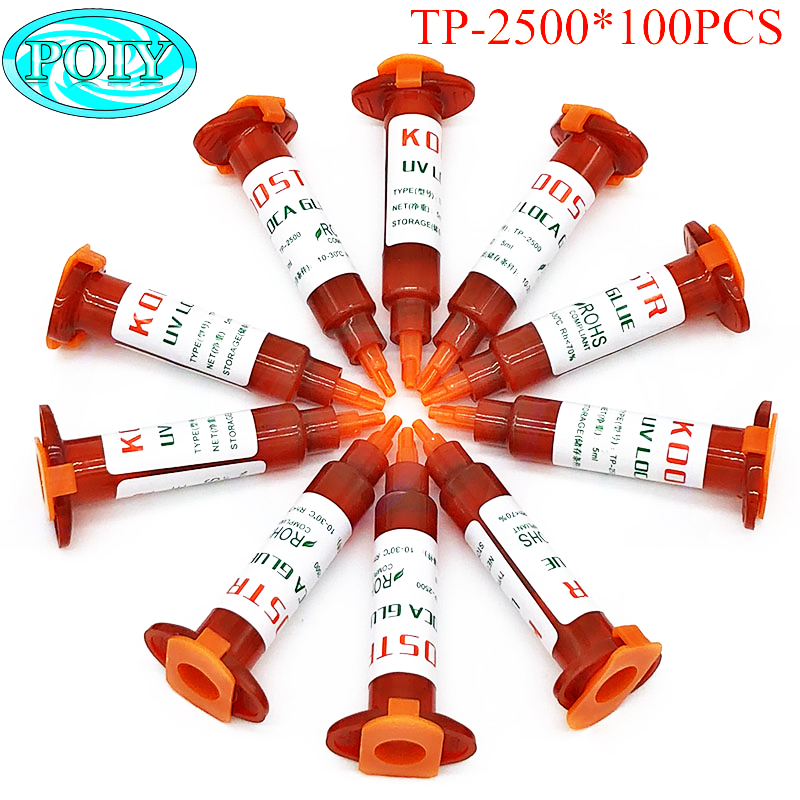 100pcs lot 5g TP 2500 LOCA UV glue liquid optical clear adhesive tp 2500 uv glue